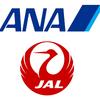 子連れ関西在住(関西国際空港利用)の場合ANAかJAL、使いやすいのはどっち?どちらのマイルを貯めるのがよいのか考える。