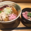 Tasty ramen is not the only Ichiran!! Recommend Ramen in Shinjuku for foreign visitors by Japanese who lived in Shinjuku