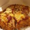ケンタの新製品(限定商品)、チッザを食べてみたーパン生地ではなく鶏肉