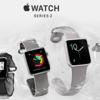 Apple Watch2でできること