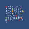 【Unity】uGUI のテキスト表示で文字列中に絵文字を表示できる「EmojiText」紹介