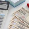 【節約術5選】経済的自由を得るために行う家計簿管理