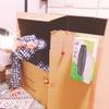 酒風呂の日キャンペーン 12月19日~21日まで(*^^*)