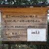 鳥羽伏見の戦いの舞台にもなった景福寺山(姫路市)