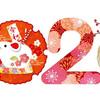 みんなの新年🎍 ブログ開始から145週目 惑星担当さん