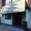喫茶・軽食 スオミ/札幌市