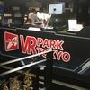 無職な中年チェリヲは、VR PARK TOKYO に行ってきた。