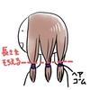 セルフカットは意外と簡単!?30代女性、ロングヘアー・前髪ナシ・一つ結びのセルフカット方法