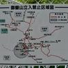 コマクサロードをゆく…御嶽山(継子岳)