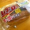UFOの焼きそばパンを食べました🥖