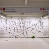 マルベーク駅に新しいアートピースが誕生 A new artpiece is installed at the metro station Malbeak