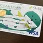 三井住友銀行のキャッシュカードをデビットに変更。1,500円貰えちゃうそうです。感謝!