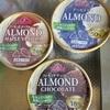 イオン:アーモンドミルクアイス