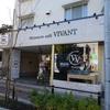 国立・矢川「Patisserie  cafe Vivant(パティスリーカフェ ヴィヴァン)」〜イートインスペースがゆったりなパティスリーカフェ〜