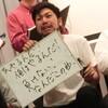 4/20(土)「大喜利千景 春場所」