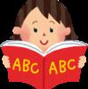 小学校での英語!内申点に関わる通知表(あゆみ)の成績評価ポイント!