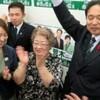 都民ファースト代表の父、東京7区で落選