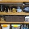 キッチン 料理を置くスペースはありますか?