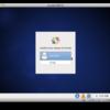 CentOS 6.0にClam AntiVirusをインストールする