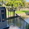 熊本の中心市街地に建設中の大型商業施設……サクラマチクマモト★施設名にも由来する「桜町」は、近くの橋の名前が起源?