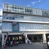 191020 若桐祭 - 桐生第一高校 -