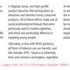 【ボキャビル】「ほとんどの」の表し方, 前置詞のas, different to ~, 等位接続詞and, やや長い文, make use of ~, など(タバコに関するWHO報告書)