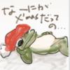 プラントハンターとクリスマスツリー()