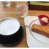 『コーヒー中毒か?太るか?』サヨナラ👋コーヒー🐄牛乳