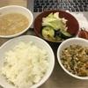 収穫野菜料理