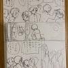 【漫画制作514日目】ネーム進捗その7