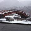 長野県南部3番【奈良井木曽の大橋】