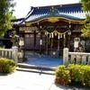 【観劇+αにも】彩凪翔さんと望海風斗さんも訪れた「宝塚神社」への聖地巡礼旅を【グルメも♪】