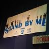 【11月21日の雑記】映画「STAND BY ME ドラえもん2」を見に行ってきたので感想をぐだぐだと書く