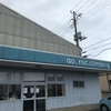 茨城鹿嶋市ボルダリングジム、アオロクへジム遠征。お高級ホールド沢山なゴージャスジムでした
