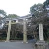 福岡護国神社 一応三社詣で中