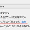 Azure Web App で ASP.NET MVC Web アプリの初回アクセスが遅い