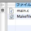 AVR入門 -Mac環境構築