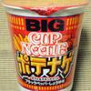 日清食品 カップヌードル ポテナゲ ビッグ