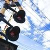 JR 西日本鉄道 福知山線 脱線転覆事故。音声通話記録に人を想う、四月二十五日。九時十八分五十四秒【鉄道事故案件】