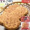 カンブリア宮殿でも紹介された、岩手県は二戸市小松製菓・巌手屋の『南部せんべい』