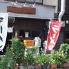 豚骨醤油 蕾@大井町 2015年5月14日(木)