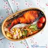 #604 鮭の味噌漬け焼き弁当