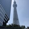 GWは東京と横浜に行ってきました!