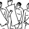 3月3日は『裸押し合い祭り』 新潟県南魚沼市浦佐へ行かないと!