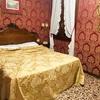 【ベネツィア・ホテル】アンティカ ロカンダ ストュリオン(Antica Locanda Sturion)の宿泊レビュー