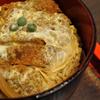 心斎橋「味べい」のカツ丼