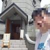 建築-再訪-蕗谷虹児記念館    2014/4/29