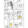 B丸日記(10ヶ月)