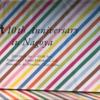 mt 10th Anniversary in Nagoyaに行ってきた