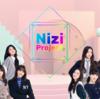 日本発のK-POPアイドル誕生物語!Nizi Projectがめちゃくちゃ面白いから観て!